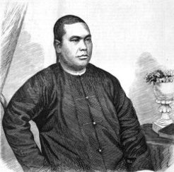 Lowe Kong Meng (1831-1888), by unknown engraver